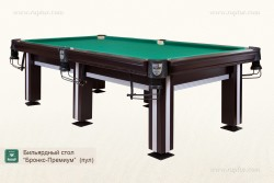 Billiard Table BRONX PREMIUM Pool