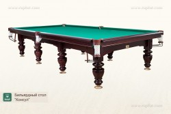 Billiard Table REGENT LIGHT Pyramid