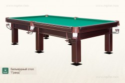 Billiard Table GRAND Russian Pyramid