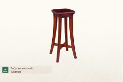 Bar Stool MARQUIS