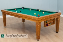 "Billiard Table ""Elsass"" 7 aok Pool"