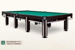 Billiard Table BRONX PREMIUM