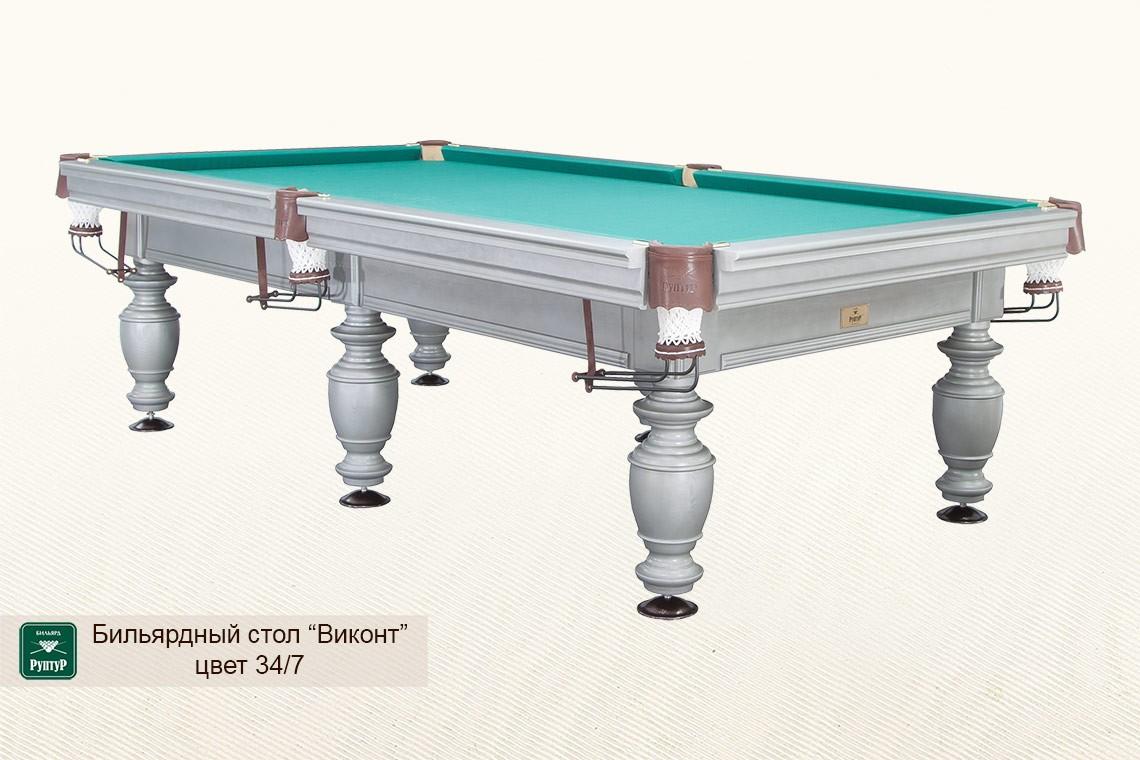 Billiard table viscount pyramid for 10 pool table