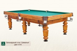 Billiard Table CHEVALIER Pool