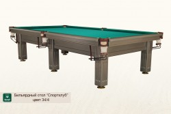 Billiard Table SPORTS CLUB Pool
