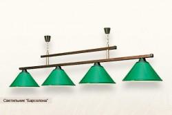 "Lampe ""Barcelona"", grün"