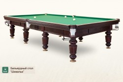 Billiard Table CHEVALIER Pyramid