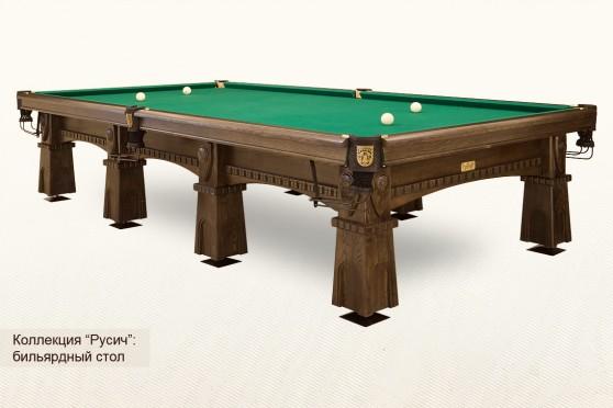 Billiard Table RUSICH