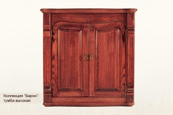 Cupboard BARON