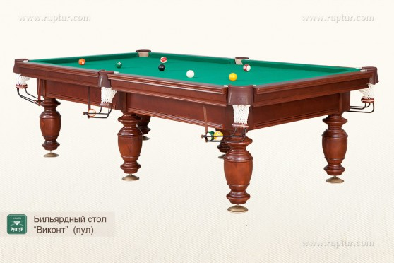 Billiard Table Viscount Pool