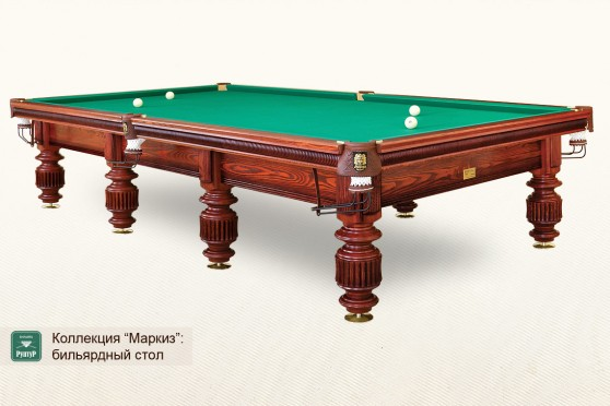 Billiard Table MARQUIS