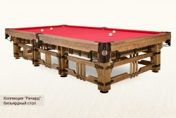 Billiard Table RICHARD Pyramid