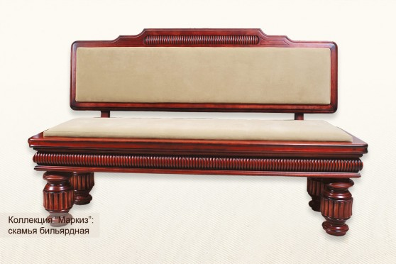 Bench MARQUIS