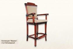 Billiard Chair MARQUIS