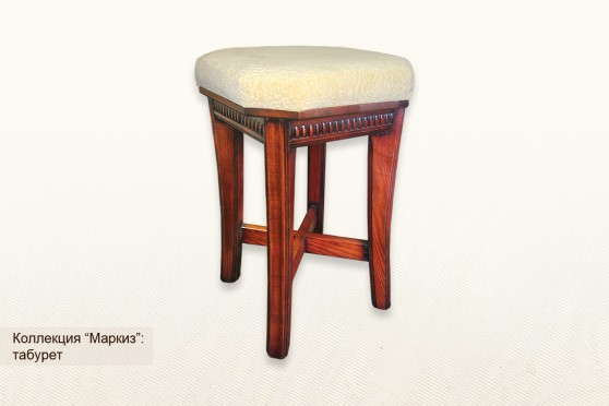 Stool MARQUIS