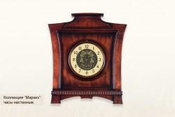 Clock MARQUIS