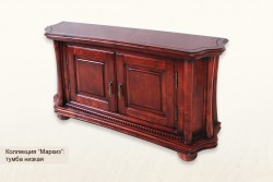 Cupboard MARQUIS low
