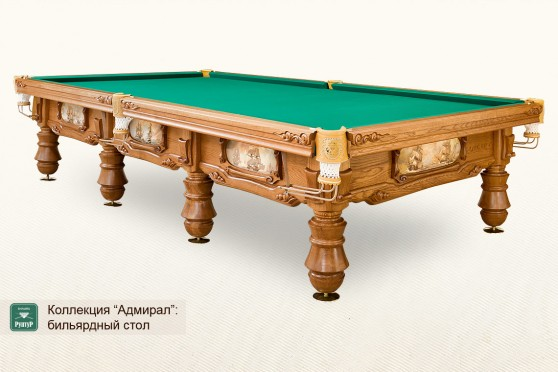 Billiard Table ADMIRAL