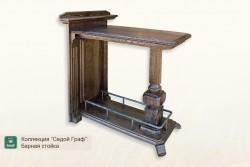Bar Table EARL GREY
