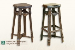 Bar Stool EARL GREY