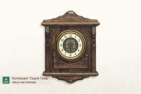 Clock EARL GREY