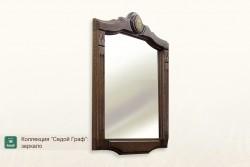 Wandspiegel EARL GREY