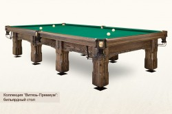 Billiard Table KNIGHT PREMIUM Pyramid
