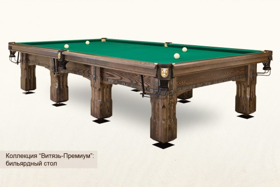 Billiard Table KNIGHT PREMIUM