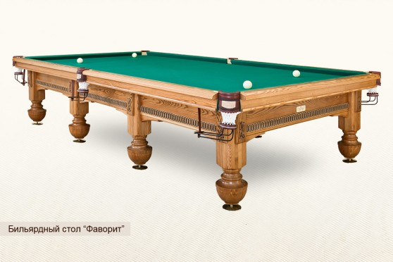 Billiard Table FAVOURITE