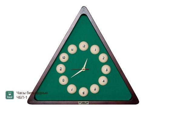 Часы настенные, Треугольник c шарами для Питамиды