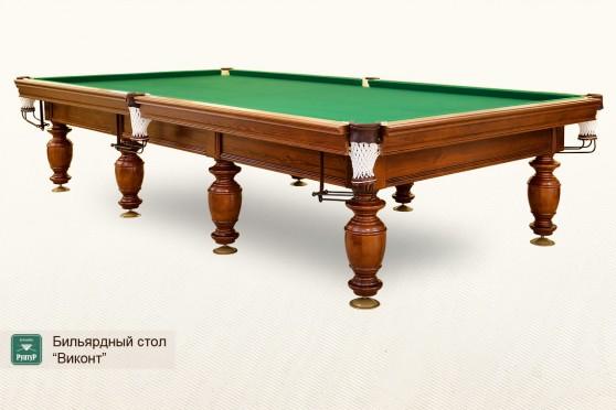 Billiard Table Viscount