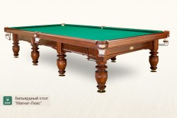 Billiard Table MAGNATE de LUXE Pyramid