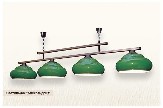 "Lampe ""Alexandria"", grün"