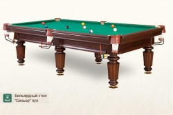Billiard Table SIGNOR Pool