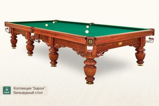 Billiard Table BARON
